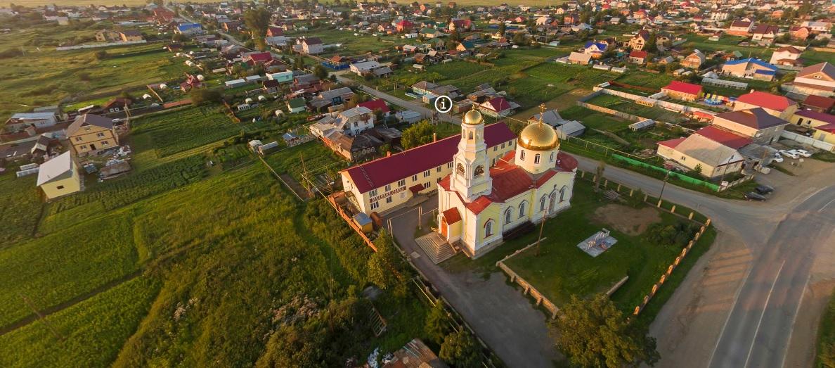 Село Косулино Свердловской области